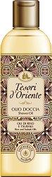 Tesori d'Oriente Rice and Tsubaki Oils Shower Oil - душ гел