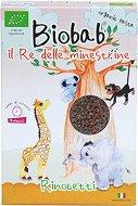 Biobab - Био паста многозърнести цветни рогчета със зеленчуци - Опаковка от 250 g за бебета над 12 месеца -