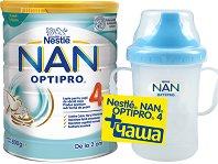 Висококачествена обогатена млечна напитка за малки деца - Nestle NAN OPTIPRO 4 + чаша 210 ml - Метална кутия от 800 g за след 24 месеца - пюре