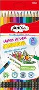 Цветни моливи с гума - Комплект от 12 цвята