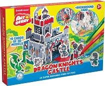 """Замъкът на драконовия крал - Картонен 3D модел за сглобяване и оцветяване от серията """"Art Berry"""" - играчка"""