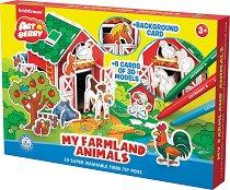 """Ферма - Картонен 3D модел за сглобяване и оцветяване от серията """"Art Berry"""" - макет"""