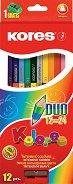 Акварелни моливи - Комплект от 12 или 24 цвята с острилка