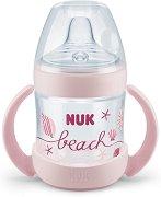 """Неразливаща се чаша с мек накрайник и дръжки - Beach Time 150 ml - За бебета от 6 до 18 месеца от серията """"Nature Sense"""" -"""