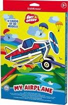 """Самолет - Картонен 3D модел за сглобяване и оцветяване от серията """"Art Berry"""" - играчка"""