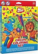 """Създай сам - Цирк - Творчески комплект от серията """"Art Berry"""" - макет"""