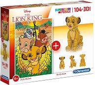 Цар Лъв - Комплект от пъзел и сглобяема 3D фигура -