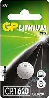 Бутонна батерия CR1620 - Литиева 3V - 1 брой -