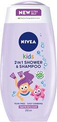Nivea Kids 2 in 1 Shower & Shampoo - Детски душ гел и шампоан 2 в 1 за момичета - лосион