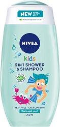Nivea Kids 2 in 1 Shower & Shampoo - Детски душ гел и шампоан 2 в 1 за момчета -
