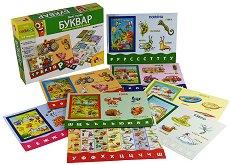"""Моят първи буквар - Образователна игра от серията """"Carotina Super Bip"""" -"""