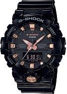 """Часовник Casio - G-Shock GA-810GBX-1A4ER - От серията """"G-Shock"""""""