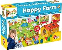 Веселата ферма -