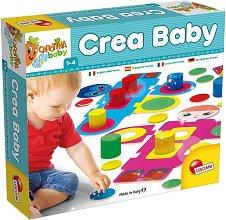 """Игра с форми - Образователна игра от серията """"Carotina Baby"""" -"""