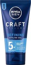 """Nivea Men Craft Stylers Defining Styling Gel - Оформящ гел за коса за мъже с полуматов ефект от серията """"Craft Stylers"""" - продукт"""
