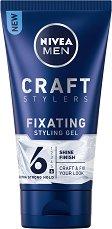 """Nivea Men Craft Stylers Fixating Styling Gel - Фиксиращ гел за коса с лъскав блясък от серията """"Craft Stylers"""" - фон дьо тен"""