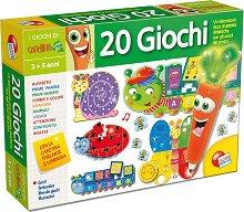 Магическа писалка - 20 игри - играчка