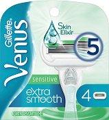 """Gillette Venus Extra Smooth Sensitive - Резервни ножчета в опаковка от 4 броя от серията """"Venus"""" -"""