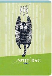 Ученическа тетрадка - Note Bag -
