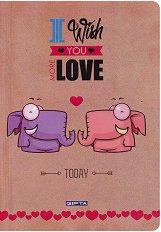 Ученическа тетрадка - Love : Формат А5 с широки редове - 40 листа -