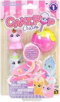 Cakepop Cuties - аксесоари за моливи - Комплект от 2 играчки за мачкане и една играчка - изненада -