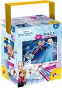 Замръзналото кралство - Двулицев пъзел с 4 цветни флумастера - пъзел