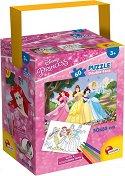 Принцесите на Дисни - Двулицев пъзел с 4 цветни флумастера - пъзел