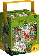 Книга за джунглата - Двулицев пъзел с 6 цветни флумастера -