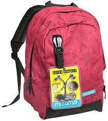 """Ученическа раница - Stylish - Комплект със слушалки от серията """"TAG Girl"""" -"""