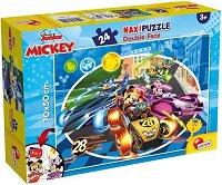 Мики Маус и приятели - Двулицев пъзел с едри елементи -