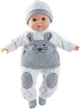Кукла бебе - Джулиус - кукла