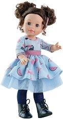 """Кукла Емили - 42 cm - От серията """"Paola Reina: Soy Tu"""" -"""
