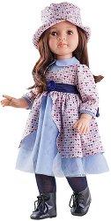 "Кукла Лидия - 60 cm - От серията ""Paola Reina:  Las Reinas"" -"