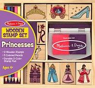 Принцеси -