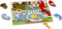 Домашни любимци - Детски дървен пъзел с едри елементи - пъзел