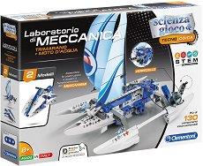"""Лаборатория по механика - Тримаран и Джет - Образователен комплект от серията """"Science and Play"""" - играчка"""