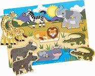 Сафари в Африка - Дървен пъзел с едри елементи -
