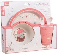 """Детски комплект за хранене - Мишле - От серията  """"Les Jolis Trop Beaux"""" - биберон"""
