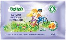 Детски влажни кърпички с аромат на сочни плодове - Опаковка от 15 броя -