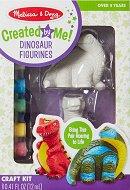 Декорирай сам керамични фигури - Динозаври -