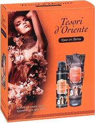 Tesori d'Oriente Fior di Loto - Подаръчен комплект с душ крем и дезодорант -