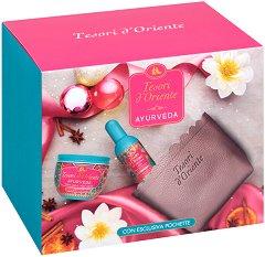 Tesori d'Oriente Ayurveda - Подаръчен комплект с парфюм, крем за тяло и несесер - маска