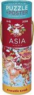 """Азия - Образователен пъзел от серията """"Crocodile Creek"""" -"""