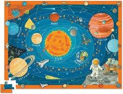 """Слънчева система - Образователен пъзел от серията """"Crocodile Creek"""" - пъзел"""