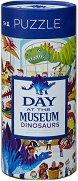 """Ден в музея - Динозаври - От серията """"Crocodile Creek"""" -"""