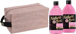 Подаръчен комплект с несесер - Nature Box Almond Oil - Душ гел и лосион за тяло - червило