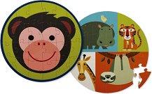 """Двустранен пъзел - Маймунка - От серията """"Crocodile Creek"""" - топка"""