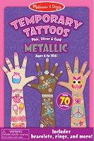 Временни татуировки с ефект металик - Бижута