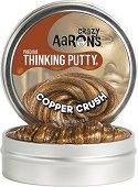 """Антистрес желе - Copper Crush - От серията """"Crazy Aaron's"""" -"""