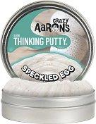 """Антистрес желе - Speckled Egg - От серията """"Crazy Aaron's"""" -"""